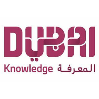 KHDA (Knowledge and Human Development Authority)